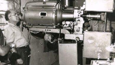 Photo of Cine SãoRaimundo