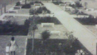 Photo of Praça do Abrigo